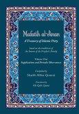 Mafatih al-Jinan: A Treasury of Islamic Piety (Translation & Transliteration): Volume One: Supplications and Periodic Observances (Volum