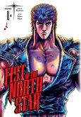Fist of the North Star, Vol. 1, 1