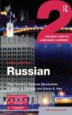 Colloquial Russian 2 (eBook, ePUB)