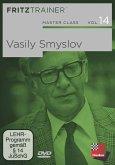 MASTER CLASS VOL. 14: Vasily Smyslov, DVD-ROM
