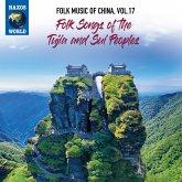Folk Music Of China,Vol.17