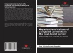 Organizational culture of a regional university in the post-Soviet period