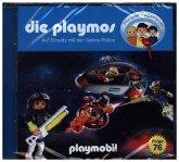 Die Playmos 76 - Auf Einsatz mit der Galaxy Police