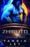 Zhiruto (Kirenai Fated Mates (Intergalactic Dating Agency), #2) (eBook, ePUB)