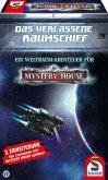 Mystery House, Das verlassene Raumschiff (Spiel-Zubehör)
