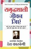 Samridhshali Jeevan Jiyein (समृद्धशाली जीवन जिए&