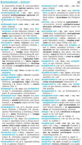 Musterbriefe Pons : Pons kompaktwörterbuch russisch pc buch bücher