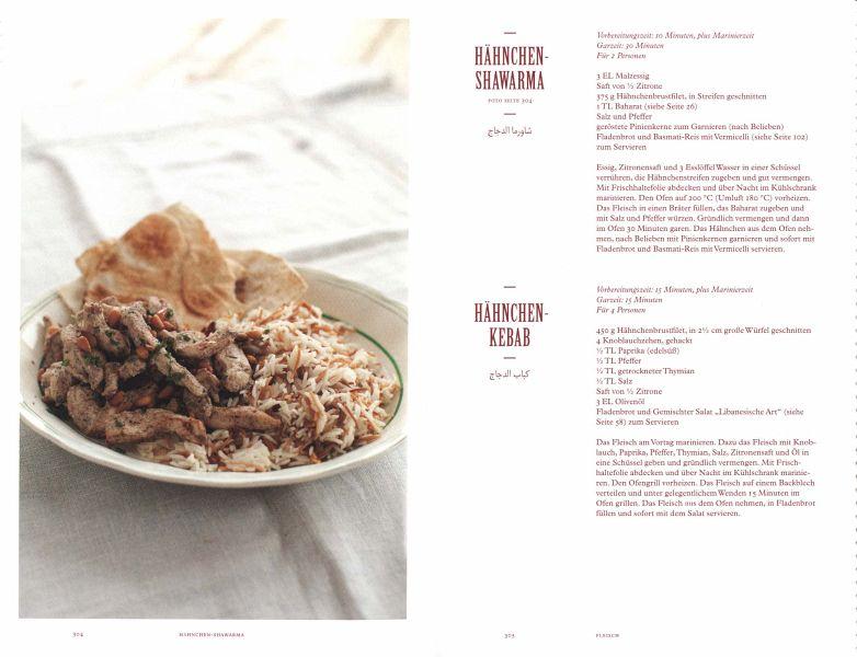 Die libanesische Küche von Salma Hage - Buch - bücher.de