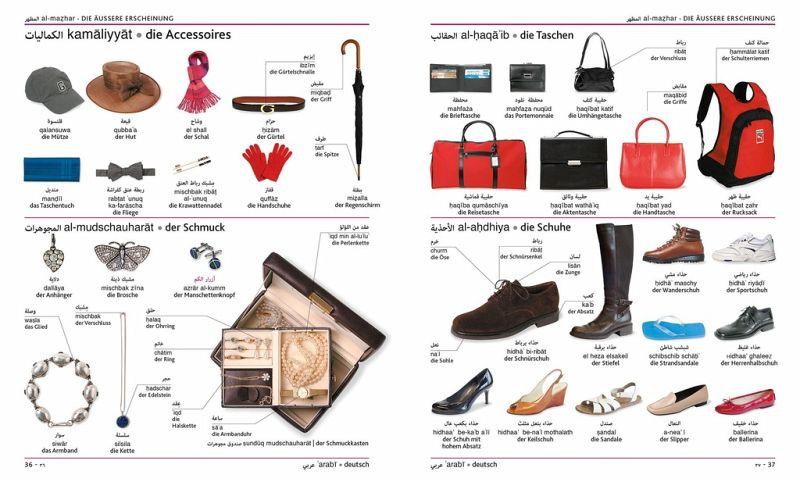 visuelles w rterbuch arabisch deutsch portofrei bei b bestellen. Black Bedroom Furniture Sets. Home Design Ideas